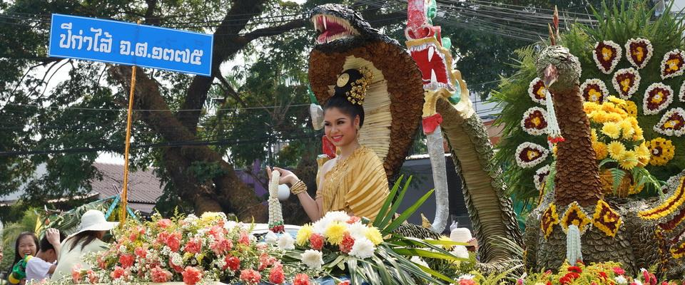 Parade at a Festival